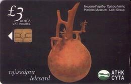 TARJETA TELEFONICA DE CHIPRE. (037) - Chipre