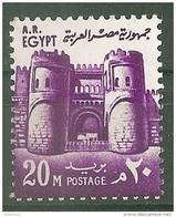 Egypt - 1973 - Definitives - Old Cairo Gate - Y&T #918  - MNH * * * - Égypte