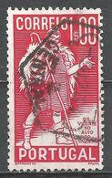 Portugal 1937. Scott #573 (U) Gil Vicente (1465-1536), 400th Anniv. Of Death, Playwright - 1910-... République