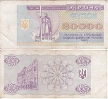 Ukraine - 20000 Karbovantsev 1993 VF+ 026/2001 Lemberg-Zp - Ukraine