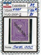 EUROPE:SERBIA#YUGOSLAVIA#CLASSIC# MH*# (YGO-250P-2) (21) - Serbien