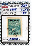 EUROPE#YUGOSLAVIA#CLASSIC# MH*# (YGO-250P-2) (25) - Gebraucht