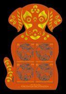 Liechtenstein 2017 Mih. 1883 Year Of The Dog. Fauna (M/S) MNH ** - Liechtenstein