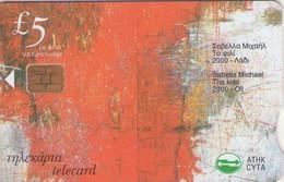 TARJETA TELEFONICA DE CHIPRE. (052). - Chipre