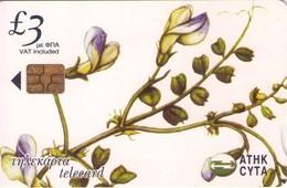 TARJETA TELEFONICA DE CHIPRE. (053). FLORA. - Chipre