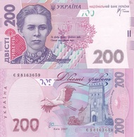 Ukraine - 200 Hryven 2007 Stelmakh UNC Lemberg-Zp - Ukraine