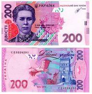 Ukraine - 200 Hryven 2014 Kubiv UNC Lemberg-Zp - Ukraine