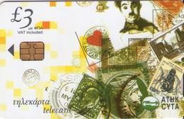 TARJETA TELEFONICA DE CHIPRE. (056). - Chipre