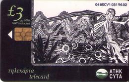 TARJETA TELEFONICA DE CHIPRE. (057). - Chipre