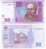 Ukraine - 50 Hryven 2014 2015 Gontareva UNC Lemberg-Zp - Ukraine