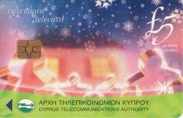 TARJETA TELEFONICA DE CHIPRE. (060). - Chipre