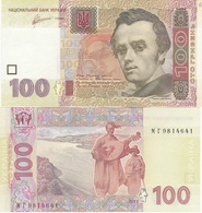 Ukraine - 100 Hryven 2011 UNC Arbuzov Lemberg-Zp - Ucrania