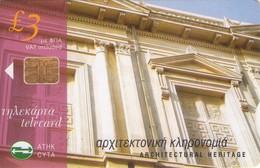 TARJETA TELEFONICA DE CHIPRE. (064). - Chipre
