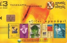 TARJETA TELEFONICA DE CHIPRE. (065). - Chipre