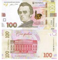 Ukraine - 100 Hryven 2015 UNC NEW Gontareva Lemberg-Zp - Ukraine