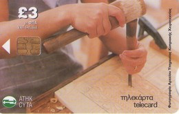 TARJETA TELEFONICA DE CHIPRE. (070). - Chipre