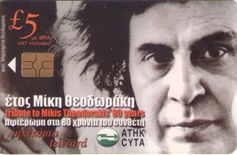 TARJETA TELEFONICA DE CHIPRE. (081). - Chipre