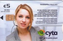 TARJETA TELEFONICA DE CHIPRE. (082). - Chipre