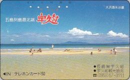 330 : 10747 Beach USED - Japan