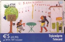 TARJETA TELEFONICA DE CHIPRE. (087). - Chipre