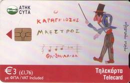 TARJETA TELEFONICA DE CHIPRE. (088). - Chipre