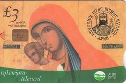 TARJETA TELEFONICA DE CHIPRE. (091). - Chipre
