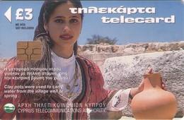 TARJETA TELEFONICA DE CHIPRE. (092). - Chipre