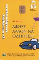 TARJETA TELEFONICA DE CHIPRE. (094). - Chipre