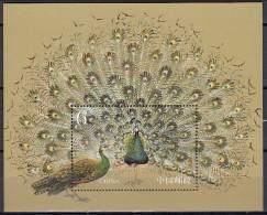 China 2004 (MNH) - Green Peafowl (Pavo Muticus) - Peacocks