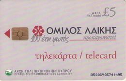 TARJETA TELEFONICA DE CHIPRE. (106). - Chipre