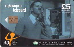TARJETA TELEFONICA DE CHIPRE. (108). - Chipre