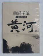 Calligraphy Paper ( 100 Sheets ) - Creative Hobbies
