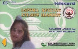 TARJETA TELEFONICA DE CHIPRE. 35CYPC (114). MINT IN BLISTER. - Chipre