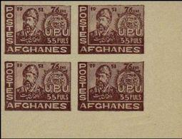 AFGHANISTAN 1951 UNIVERSAL POSTAL UNION 35P Brown CORNER IMPERF.4-BLOCK UPU [non Dentelé, Geschnitten,no Dentado] - Afghanistan