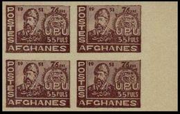 AFGHANISTAN 1951 UNIVERSAL POSTAL UNION 35P Brown MARG.IMPERF.4-BLOCK UPU [non Dentelé, Geschnitten,no Dentado] - Afghanistan