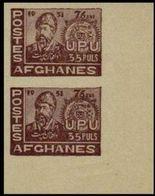 AFGHANISTAN 1951 UNIVERSAL POSTAL UNION 35P Brown CORNER.IMPERF.PAIR UPU [non Dentelé, Geschnitten,no Dentado] - Afghanistan