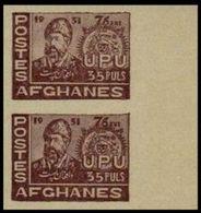 AFGHANISTAN 1951 UNIVERSAL POSTAL UNION 35P Brown MARG.IMPERF.PAIR UPU [non Dentelé, Geschnitten,no Dentado] - Afghanistan