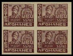 AFGHANISTAN 1951 UNIVERSAL POSTAL UNION 35P Brown. IMPERF.4-BLOCK UPU [non Dentelé, Geschnitten] - Afghanistan