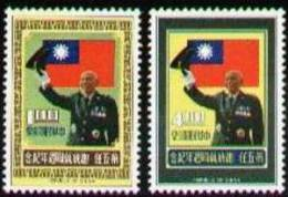 Taiwan 1973 5th Inaug Anni Of President Chiang Kai-shek Stamps CKS Martial National Flag - Unused Stamps