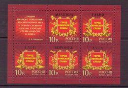 RUSSIE 2010 FEUILLET  VILLES D'HONNEUR MILITAIRE   YVERT N°B325  NEUF MNH** - Blocs & Feuillets