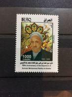 Iraq 2018 MNH Stamp Scholar Mohammed Redha Shibibi - Iraq