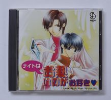 CD : Naito Wa Oatsui No Ga Osuki ( LACA-5168 ) - Music & Instruments