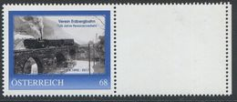 ÖSTERREICH / 8124199 / Verein Erzbergbahn 125 Jahre Personenverkehr / Postfrisch / ** / MNH - Österreich