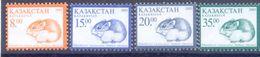 2003. Kazakhstan, Definitives, Fauna, 4v, Mint/** - Kazakhstan