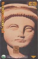 TARJETA TELEFONICA DE CHIPRE. (117). - Chipre