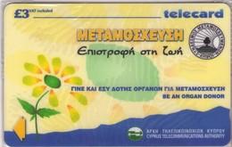 TARJETA TELEFONICA DE CHIPRE. 35CYPA (118). MINT IN BLISTER. - Chipre