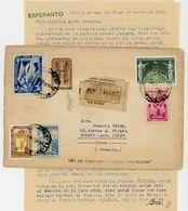 ESPERANTO ARGENTINE 1950 BUENOS AIRES LETTRE RECOMMANDEE => FRANCE - Argentine