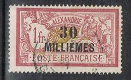 ALEXANDRIE N°58 - Oblitérés