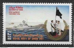 1993 OMAN  350**  Marine, Bateau, Hélicoptère - Oman