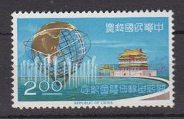 TAIWAN      1965      N .   514         COTE        30 , 00    EUROS         ( S 926 ) - 1945-... Republic Of China